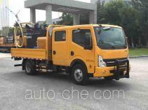 Машина для ремонта и содержания дорожной одежды Senyuan (Anshan) AD5070TYHGFSV