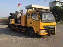 Машина для ремонта и содержания дорожной одежды Senyuan (Anshan) AD5091TYHRQV