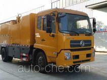 Машина для горячего ремонта асфальтового дорожного покрытия Chufei CLQ5160TXB4D