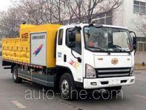 Машина для ремонта и содержания дорожной одежды Gaoyuan Shenggong HGY5100TYH