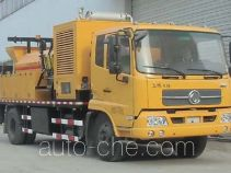 Машина для горячего ремонта асфальтового дорожного покрытия Shuangjian HZJ5150TXB