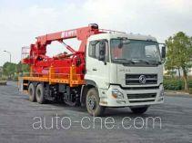 Автомобиль для инспекции мостов Hongzhou HZZ5240JQJ16