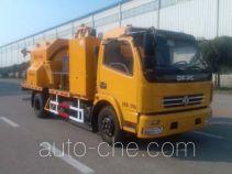 Машина для ремонта и содержания дорожной одежды North Traffic Kaifan KFM5086TYH